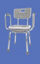 MHSCII - Swivel Shower Chair 2.0